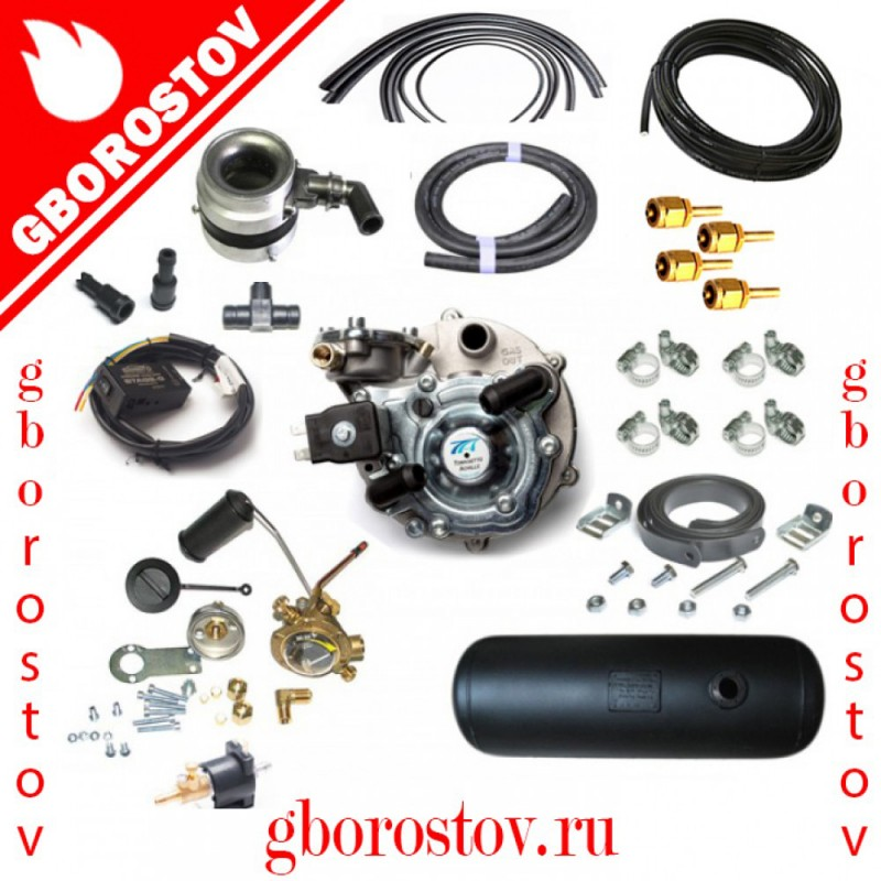 Комплект ГБО 2 Tomasetto (инжектор) с цил. баллоном 20, 30л.